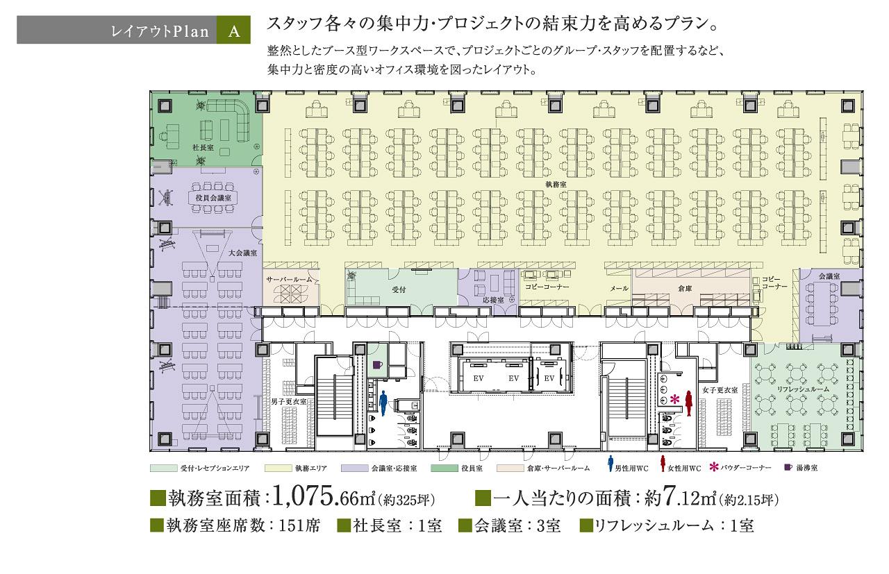 008_floor
