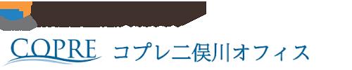コプレ二俣川オフィス